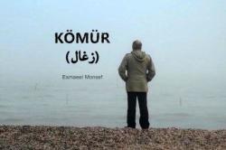 «کؤمور» فیلمی اورمییادا بؤیوک رغبتله قارشیلاندی– ویدئو
