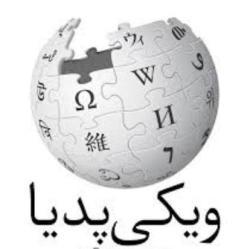 ایراندا ویکیپدییا فیلتر ائدیلیب