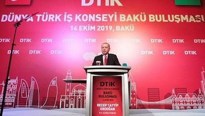 بورا بیزیم آتا یوردوموزدور - اردوغان