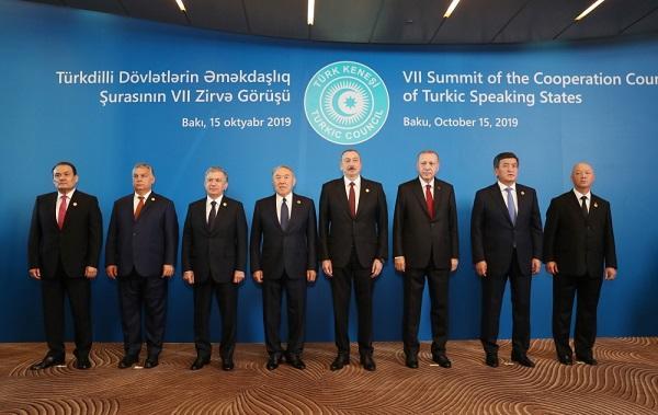Türk Şurasının VII Zirvə Görüşü başa çatdı - Foto