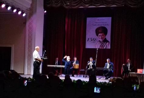 "В Баку отметили юбилей лезгинского ""Гомера"""