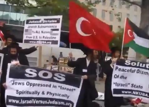 Yəhudilər Rəsulzadənin sözləri ilə Ərdoğana dəstək verdi - Video