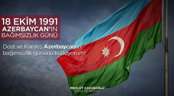 موستقیل آذربایجانین ان یاخشی رومانلاری - سیاهی