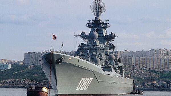 В США рассказали о самом опасном корабле России