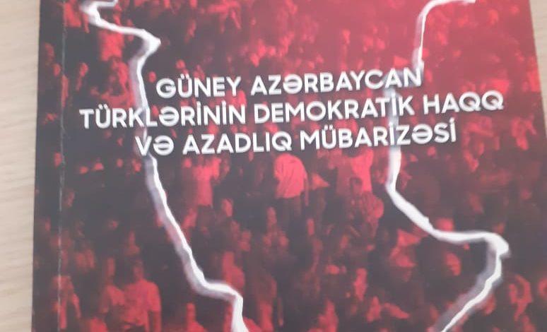 گونئی آذربایجانین آزادلیق مباریزهسینه حصر اولونان کیتاب چیخدی