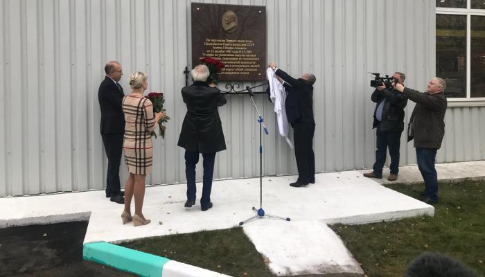 Moskvada Heydər Əliyevin xatirə lövhəsi açıldı - Video