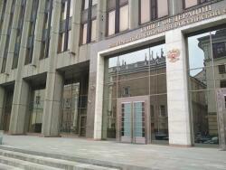 Rusiya Federasiya Şurasının binası təxliyə edilir