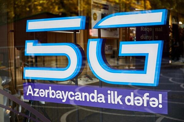 Azercell`s first Azerbaijan 5G network in Baku!