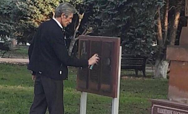 Российский депутат уничтожил изображение Гарегина Нжде