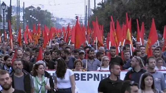 Антиамериканские демонстрации проходят в Афинах