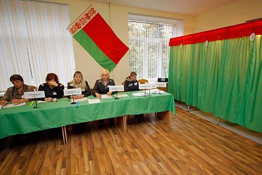 Belarus elects a new parliament