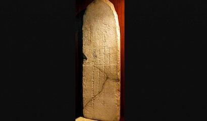 Rusiyadan Çigiz xan daş kitabəsinin surətini vətəninə göndərdi