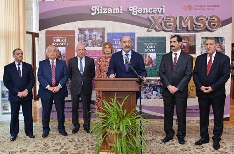 """Nizaminin """"Xəmsə""""si təqdim edildi"""