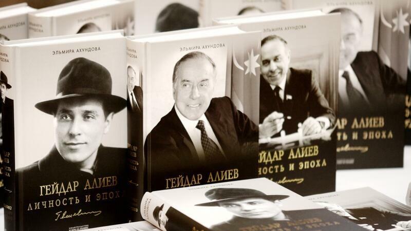 Heydər Əliyevlə bağlı roman-tədqiqatın təqdimatı oldu - Foto