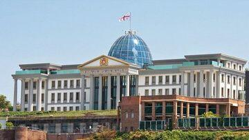 В Грузии продали резиденцию Саакашвили