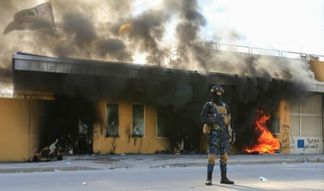 """Три снаряда упали около """"зеленой зоны"""" в Багдаде"""