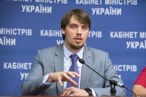 Ukrayna baş nazirinin sensasion istefa səbəbi - İsti şərh
