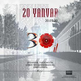 Трогательный сюжет о 20 Января от İTV - Видео