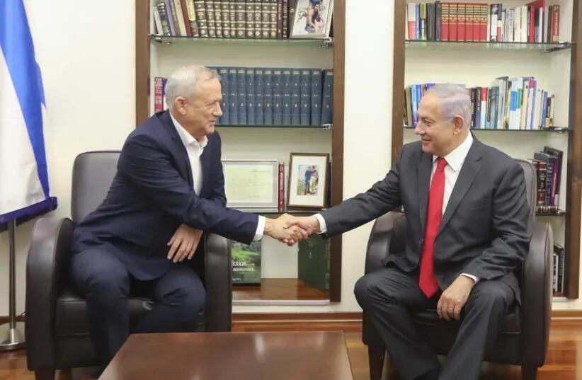 نتانیاهونون رقیبی: بو اراضیلری ایلحاق ائدجییک...