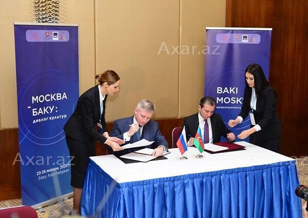 Bakı və Moskva arasında protokol imzalandı