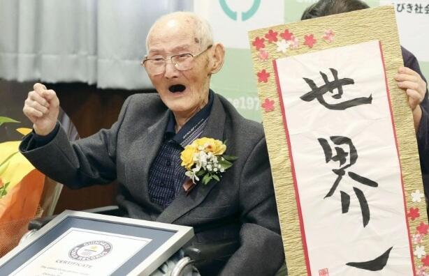 В Японии умер самый пожилой житель планеты