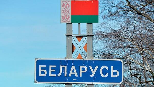 США направили Беларуси оборудование для границы