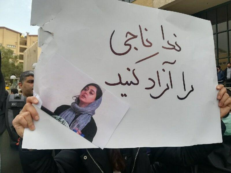 امیرکبیر اونیوئرسیتئتینین طلبهلری اعتراض آکسییاسی کئچیریب