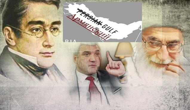 Армяне, обвиняя Азербайджан, замахнулись на Иран