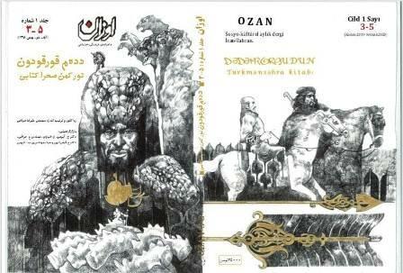 کتاب دده قورقود (نسخهی مکشوفه در ترکمنصحرا) منتشر شد.