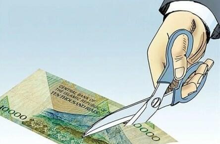ایراندا پولونون دئنومیناسییاسی و سیفیرلارین گؤتورولمهسی تصدیقلهندی