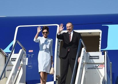 Ilham Aliyev's visit to Italy has ended -