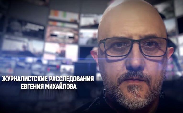 Угроза из Армении – Сенсационное видео