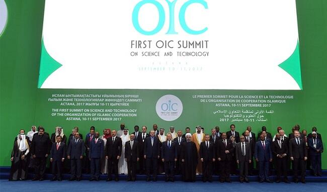 OIC General secretariat commemorates Khojaly massacre