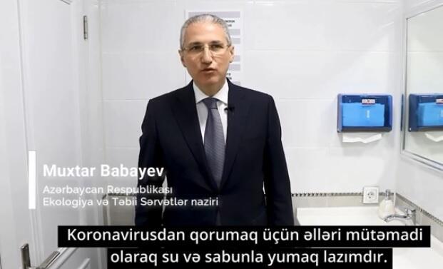 """Nazirimiz də """"Təmiz əllər""""ə qoşuldu - Video"""