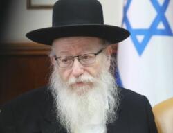 İsrailin səhiyyə naziri koronaya yoluxdu