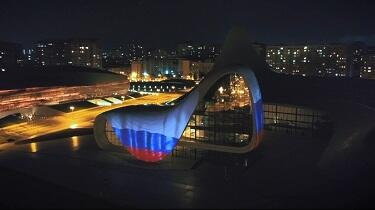 Heydar Aliyev Center supports Russia amid COVID-19 - Video
