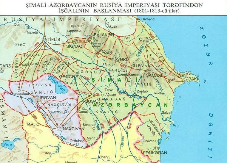 Qərbi Azərbaycan Respublikası: