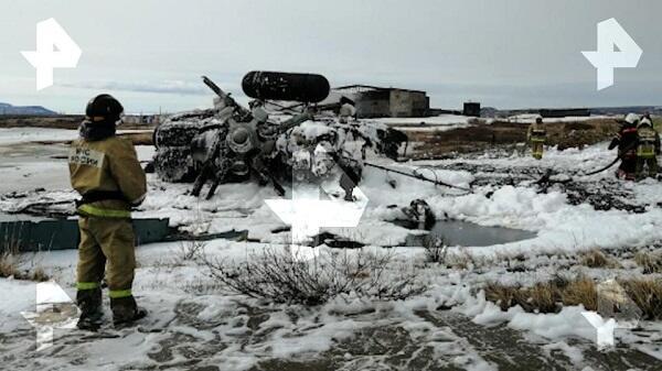 Rusiyada helikopter qəzaya uğradı: 4 ölü - Video