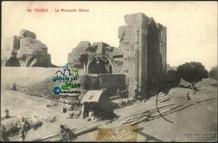 مسجد جهان شاه و عمارت مظفريه