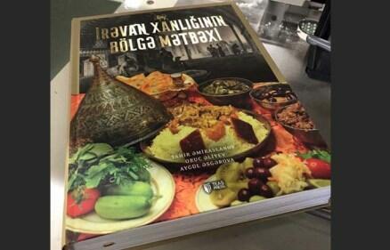 «ایروان خانلیغینین مطبخی» کیتابی ایستانبولدا نشر اولوندو