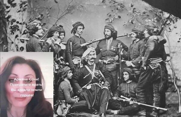 Россиянка обратилась к армянам: Сочи ваш, говорите? – Видео