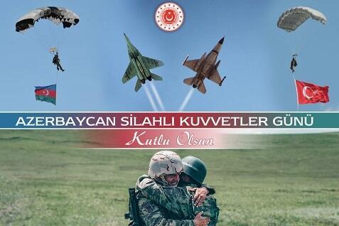 Минобороны Турции поздравило Азербайджан