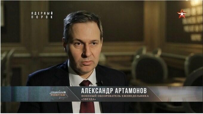 Китай отомстит Армении, вопрос в том как – Эксклюзив