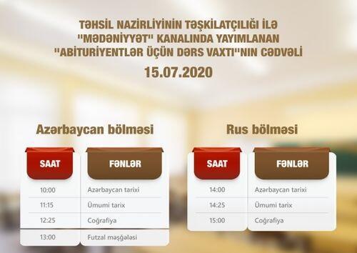 """""""Abituriyentlər üçün dərs vaxtı""""nın sabahkı cədvəli"""