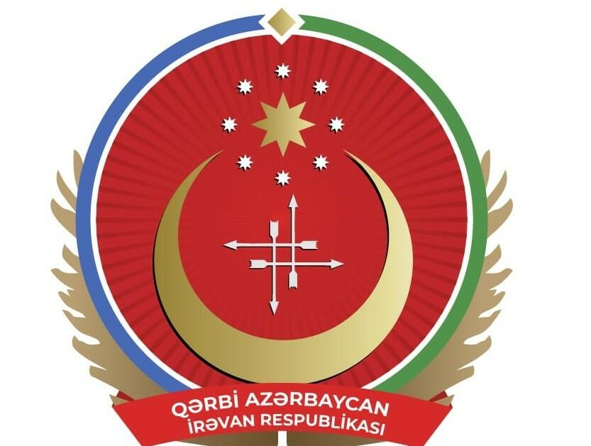 The Emblem of Western Azerbaijan State approved -