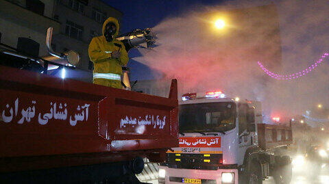 Massive fire reported near Tehran -