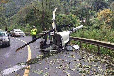 Çində helikopter qəzaya uğradı: ölənlər var - Foto