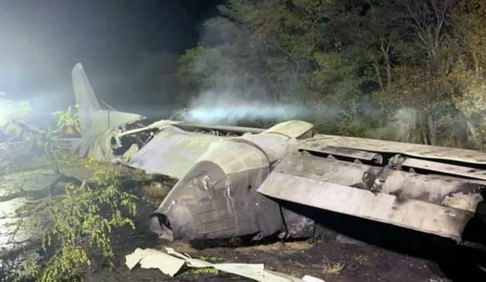 Rus pilotlar Ukraynadakı qəzaya görə başsağlığı verdi