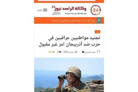 PKK-çıların Ermənistana göndərilməsi təsdiqləndi