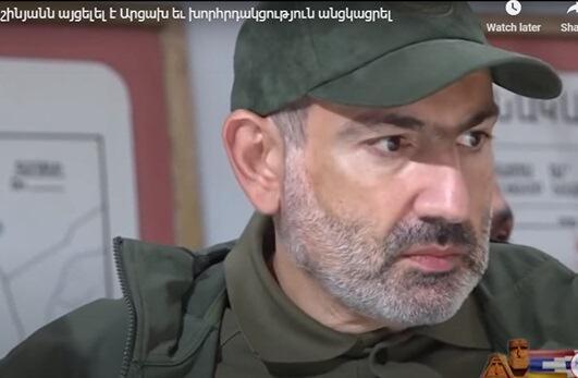 Paşinyan Qarabağı blokadada saxlamaq qərarı verdi